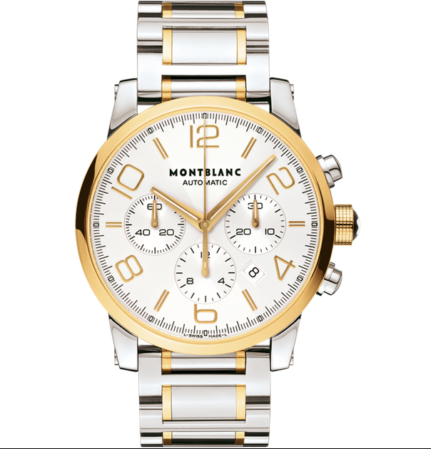 MontBlanc-Timewalker-Chronograph-Gold-Silver_LuxuryDiscovery.com_